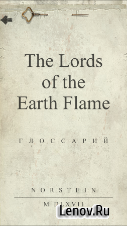 The Lords of the Earth Flame v 1.0 (Full)
