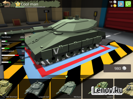 Tanks.io (обновлено v 1.5.0)