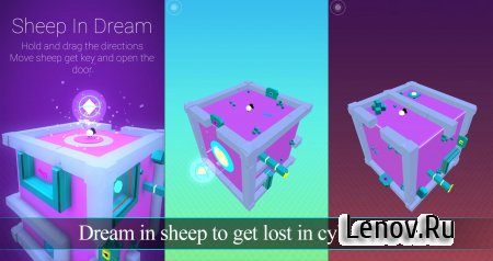 Sheep In Dream v 1.0 (Full)