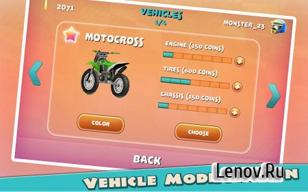 Rude Racer 3D (обновлено v 0.9.9) (Mod Money)