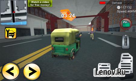 Tuk Tuk Car City Rickshaw 3D v 1.2 (Mod Money)