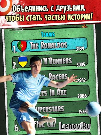 Cristiano Ronaldo: Kick'n'Run (обновлено v 1.0.26) Мод (Tickets/no ads)