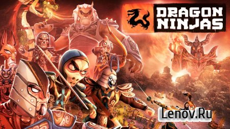Dragon Ninjas v 9.0.2351-PVRTC Мод (Instant Win/Ship Cannon High Range)