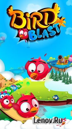 Bird Blast - Marble Legend v 1.2 (Mod Money)