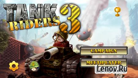 Tank Riders 3 (обновлено v 1.0.0) Mod (Ad-Free)
