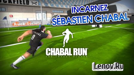 Chabal Run v 1.0.19