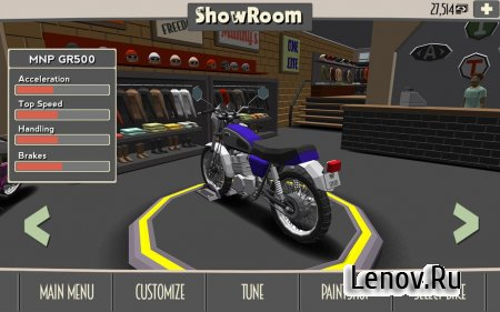 Cafe Racer v 1.051.2 (Mod Money)