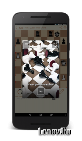 Chess Win v 1.0.1 (Full)