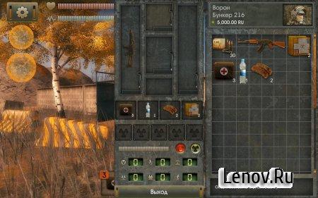 The Sun: Evaluation v 2.4.4 Мод (много денег)