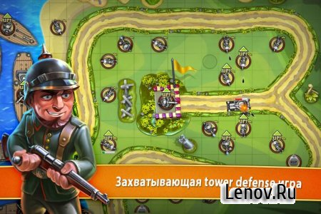 Toy Defense - TD Strategy v 1.27 Мод (Unlimited stars)
