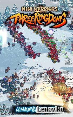Mini Warriors™ Three Kingdoms v 1.3.0