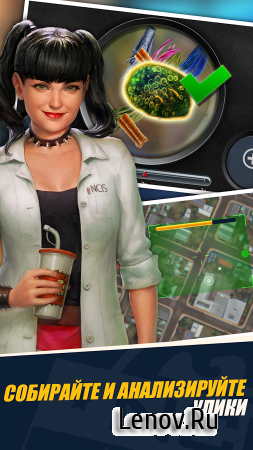 NCIS: Hidden Crimes (обновлено v 2.0.4) (Mod Money)