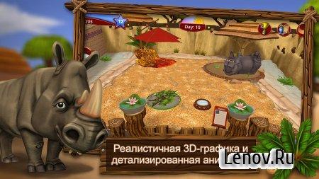 PetWorld: WildLife Africa v 1.0 Мод (Unlocked)