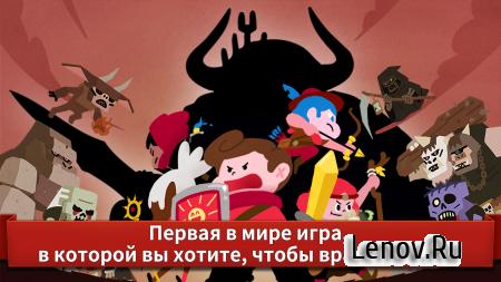 Devil Decides to Die v 1.0.6