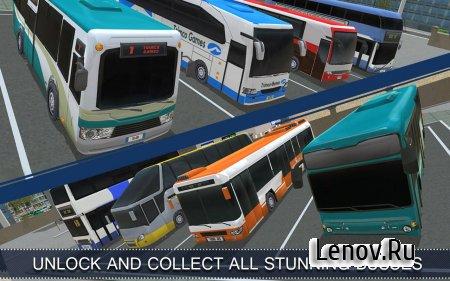 Commercial Bus Simulator 16 v 1.6 (Mod Money)