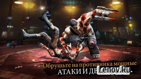 Zombie Fighting Champions v 0.0.21 (Mod Money)