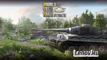 World Of Steel : Tank Force (обновлено v 1.0.7) (Mod Money)