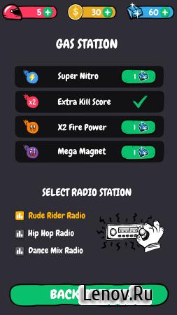 Viber Rude Rider v 1.5