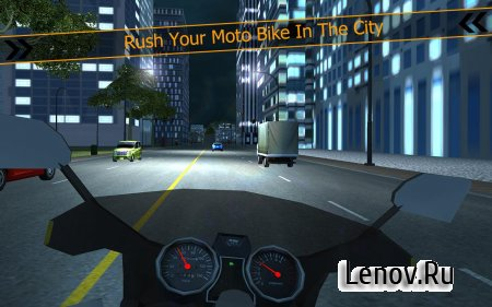Furious City Moto Bike Racer v 1.6 Мод (много денег)