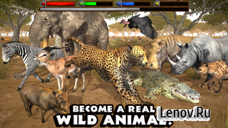 Ultimate Savanna Simulator (обновлено v 1.1) (Full)