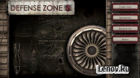 Defense Zone 3 HD  v 1.3.4 (Mod Money/Ad-Free/Clean APK)