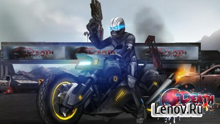Death Moto 4 v 1.1.8 Мод (много денег)