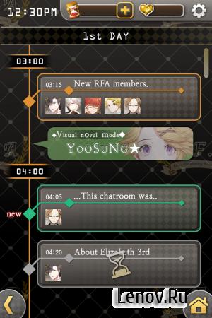 Mystic Messenger v 1.9.3 Мод (много денег)