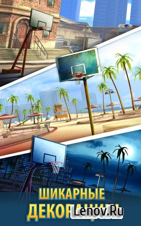 Basketball Stars v 1.19.0 Мод (Fast Level Up)