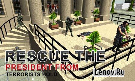 Army Shooter: President Rescue v 1.0 (Mod Money)