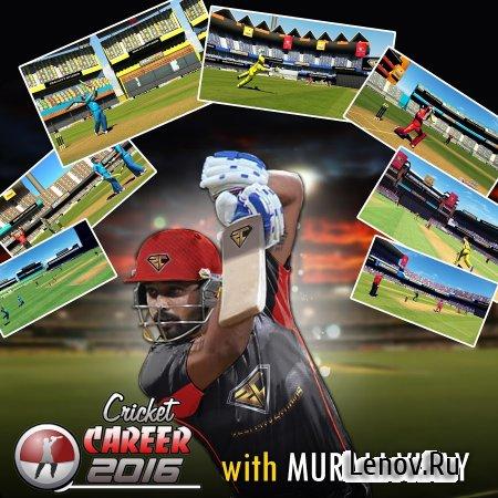 Cricket Career 2016 v 3.1.2