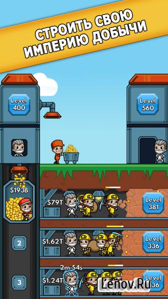 код для купона в игре idle miner