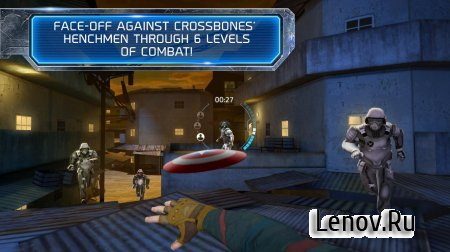 Kellogg Marvel's Civil War VR v 1.1.7
