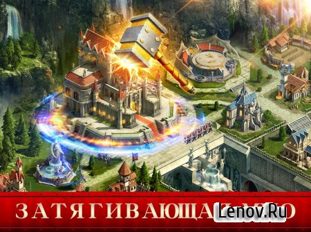 King of Avalon: Dragon Warfare v 7.6.0 Мод (много денег)