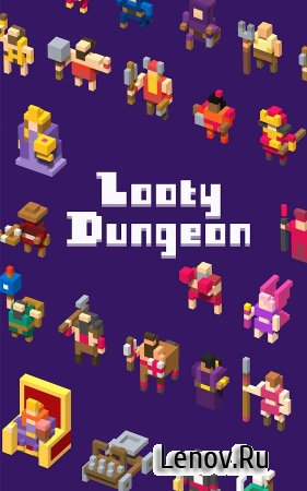 Looty Dungeon (обновлено v 1.0.3) Мод (Unlimited Coins / Enough)