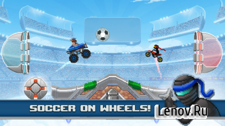 Drive Ahead! Sports v 2.20.6 (Mod Money)