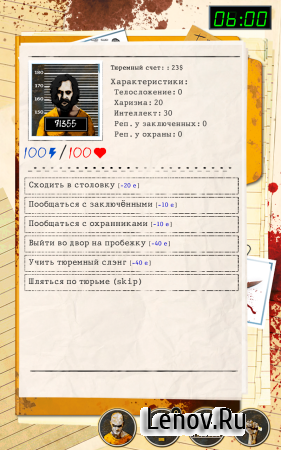 Convicted: Jail Break (обновлено v 1.24) Мод (Unlimited Cigarettes/Energy/Health & More)