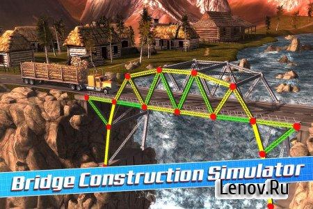 Bridge Construction Simulator v 1.2.4 (Mod Hints)