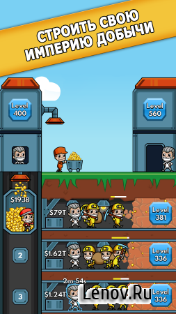 Idle Miner Tycoon v 2.68.0 Мод (много денег)