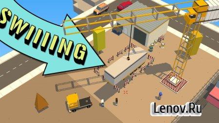 Construction Crew 3D (обновлено v 1.0.16) Мод (Unlocked)