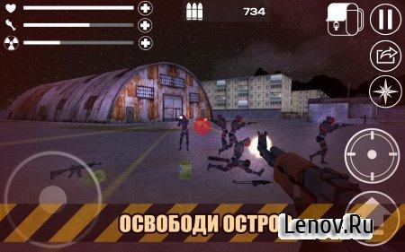 Apocalypse Radiation Island 3D v 1.1 (Mod Ammo)