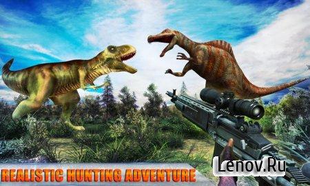 Jungle Dino Hunting 3D v 1.2 (Mod Money)