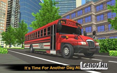 School Bus Simulator 2017 v 1.1 (Mod Money/Unlocked)