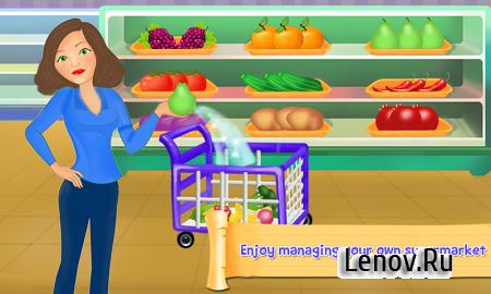 Supermarket Cash Register Sim v 1.21 (Mod Money)