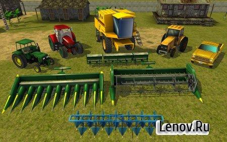 Farming Simulator 3D v 1.7 (Mod Money)