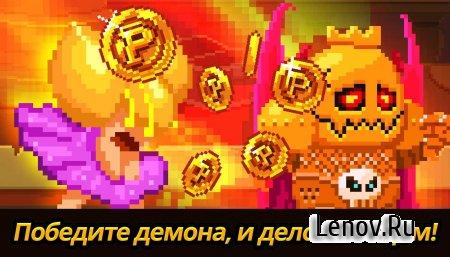Coin Princess v 2.0.1 (Mod Money)