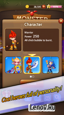 Monster Bubble Hunter v 1.0.1 Мод (Unlimited Money/High Damage)