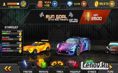 Speed Gods v 1.0 (Mod Money)