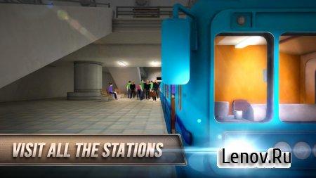 Subway Simulator 3D v 2.20.1 Мод (много денег)