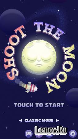 Shoot The Moon v 1.71 (Mod Money)