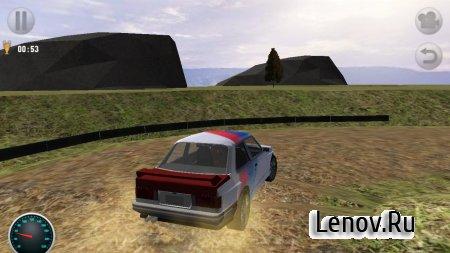World Rally Racing v 1.2.1 (Mod Money/Ad-Free)